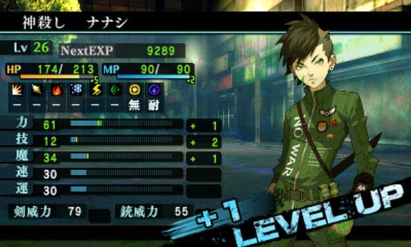 GAME-0015255_04.jpg