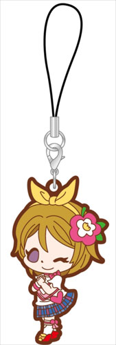 Love Live! - Rubber Strap Happy maker! ver. 9Pack BOX(Pre-order)ラブライブ! ラバーストラップ Happy maker!ver. 9個入りBOXAccessory