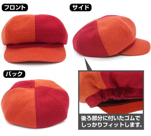 Himouto! Umaru-chan - UMR Casket(Pre-order)干物妹!うまるちゃん UMRキャスケットAccessory