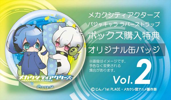 [Bonus] Eformed Mekakucity Actors - PajaChara Rubber Strap Collection Vol.2 6Pack BOX(Pre-order)【特典】えふぉるめ メカクシティアクターズ パジャキャラ ラバーストラップコレクション Vol.2 6個入りBOXAccessory