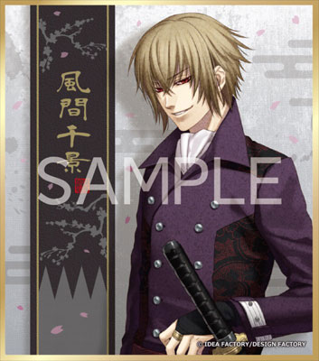Hakuouki - Trading Mini Shikishi Part.2 12Pack BOX(Pre-order)薄桜鬼 トレーディングミニ色紙 弐 12個入りBOXAccessory