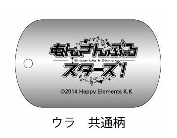 Ensemble Stars! - Chara Metal Tag W 15Pack BOX(Pre-order)あんさんぶるスターズ! キャラメタルタグW 15個入りBOXAccessory