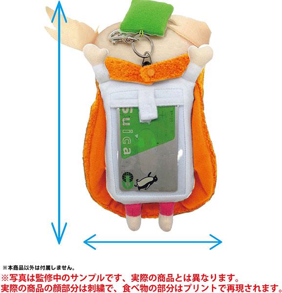Himouto! Umaru-chan - Umaru Sliding Pass Case Regular Edition(Pre-order)干物妹!うまるちゃん うまるスライディングパスケース 通常版Accessory