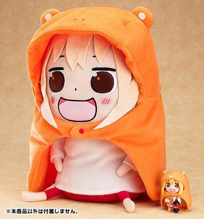 Himouto! Umaru-chan - Life-size Plush(Pre-order)干物妹!うまるちゃん 等身大ぬいぐるみAccessory