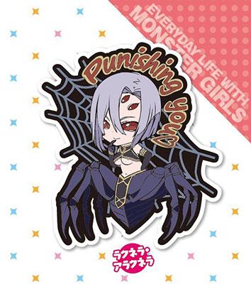 Genco Rubber Strap Collection - Monster Musume no Iru Nichijou 6Pack BOX(Pre-order)ジェンコラバーストラップコレクション モンスター娘のいる日常 6個入りBOXAccessory