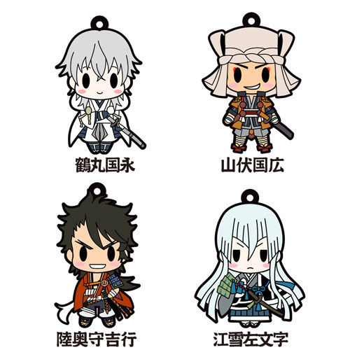 D4 Touken Ranbu Online - Rubber Strap Collection Vol.4 8Pack BOX(Pre-order)D4 刀剣乱舞-ONLINE- ラバーストラップコレクション Vol.4 8個入りBOXAccessory