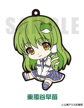 Pentako - Touhou Project Trading Rubber Strap Vol.1 Reprint Edition 8Pack BOX(Pre-order)ぺたん娘 東方PROJECT トレーディングラバーストラップVol.1 復刻版 8個入りBOXAccessory