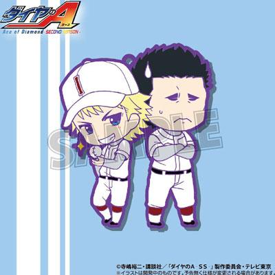 Toy'sworks Collection Niiten-gomu! - Ace of Diamond 10Pack BOX(Pre-order)トイズワークスコレクションにいてんごむっ! ダイヤのA 10個入りBOXAccessory