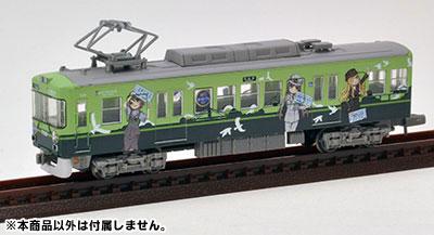 RAIL-20892_01.jpg