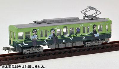RAIL-20892_02.jpg