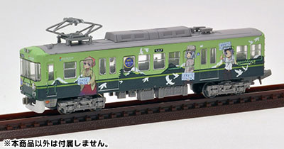 RAIL-20892_03.jpg