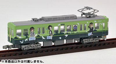 RAIL-20892_04.jpg