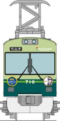 RAIL-20892_06.jpg