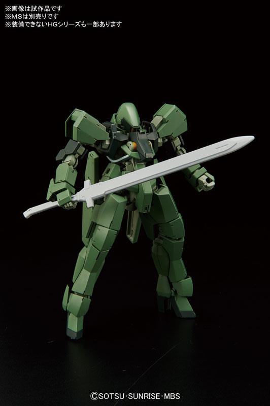 HG 機動戦士ガンダム 鉄血のオルフェンズ 1/144 MSオプションセット4&モビルワーカー プラモデル(仮称)