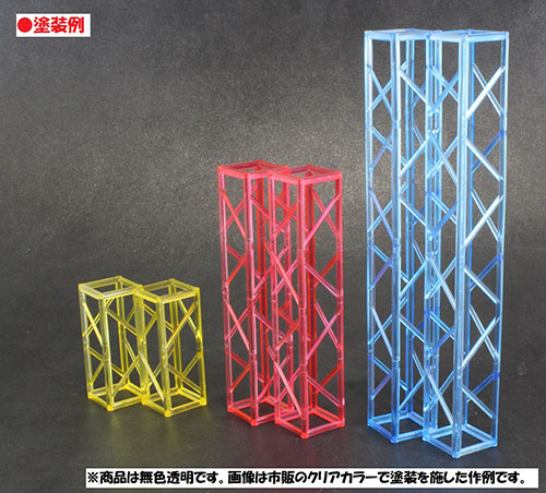 モデリング・サプライシリーズ プラ・アクセサリー01:トラス(角)クリアVer.