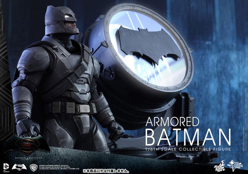【ムービー・マスターピース】『バットマン vs スーパーマン ジャスティスの誕生』1/6 アーマード・バットマン