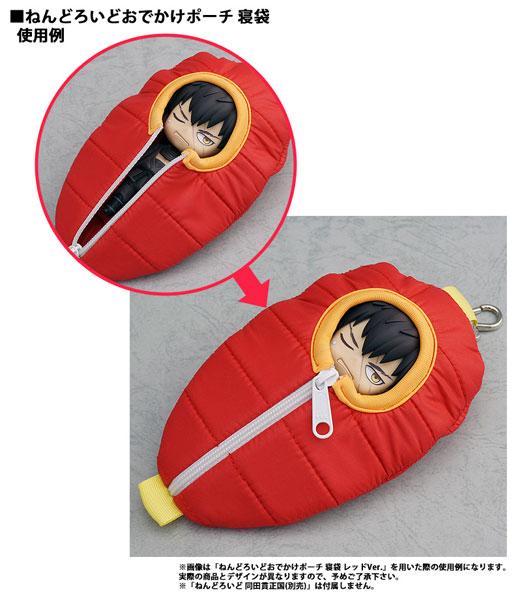 Nendoroid Odekake Pouch - Sleeping Bag (Doudanuki Masakuni Ver.)(Pre-order)ねんどろいどおでかけポーチ 寝袋 刀剣乱舞-ONLINE- 同田貫正国Ver.Nendoroid