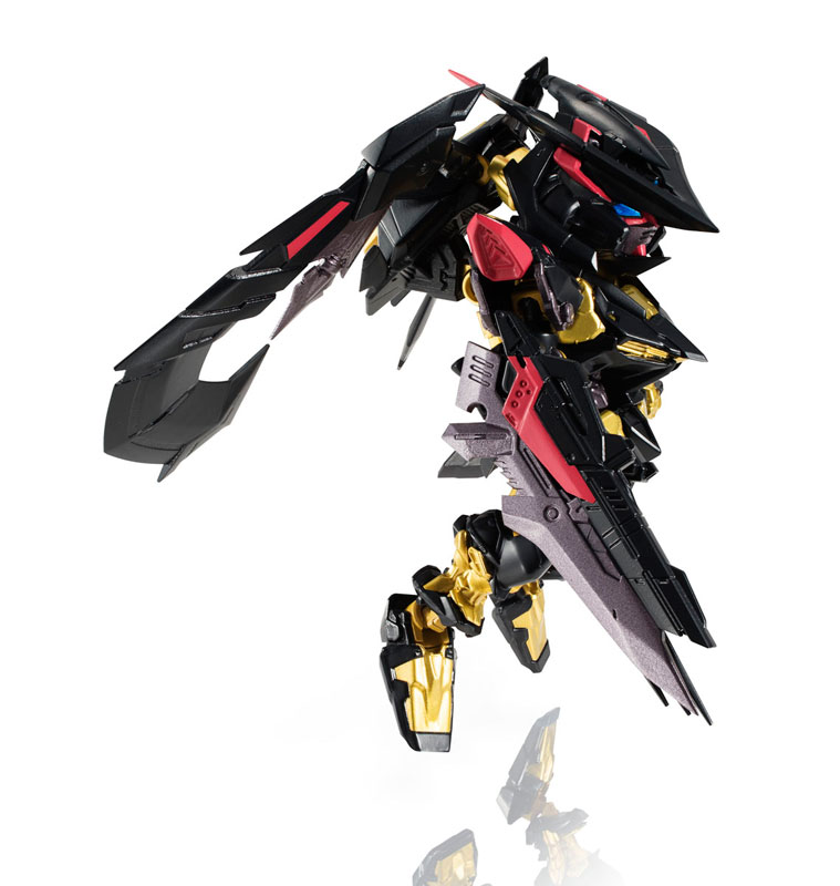 NXEDGE STYLE [MS UNIT] Gundam Astray Gold Frame Ten \