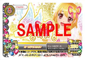 [Bonus] S.H. Figuarts - Ran Shibuki (Winter Uniform Ver.)