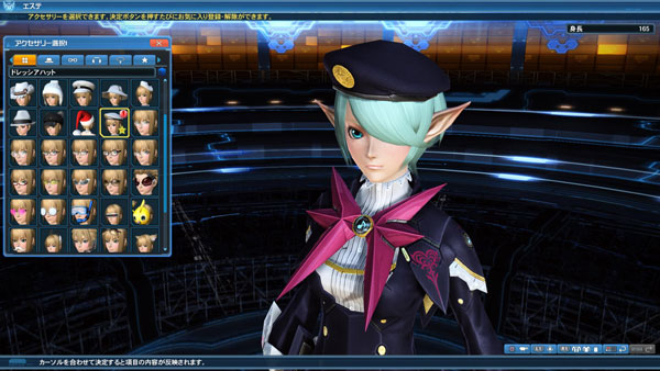 GAME-0016038_03.jpg