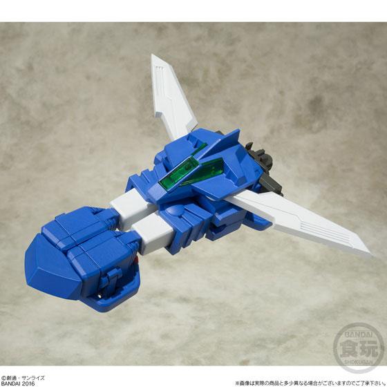 スーパーミニプラ 戦闘メカ ザブングル 4個入りBOX(食玩・仮称)