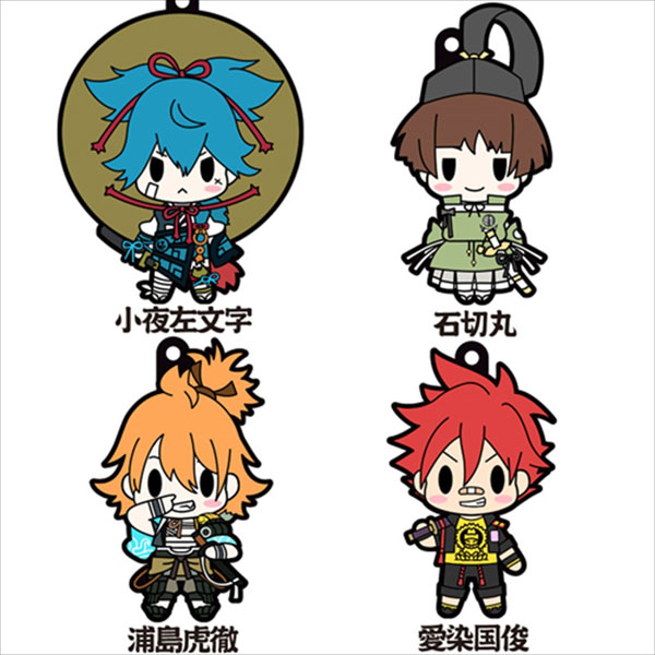 D4 Touken Ranbu Online - Rubber Strap Collection Vol.5 8Pack BOX(Pre-order)D4 刀剣乱舞-ONLINE- ラバーストラップコレクション Vol.5 8個入りBOXAccessory
