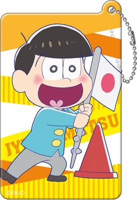 Osomatsu-san - Funyatto Ball Chain vol.2 12Pack BOX(Pre-order)おそ松さん ふにゃっとボールチェーンvol.2 12個入りBOXAccessory