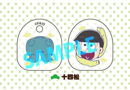 Toy'sworks Collection Niiten-gomu! Clip - Osomatsu-san 10Pack BOX(Pre-order)トイズワークスコレクションにいてんごむっ!くりっぷ おそ松さん 10個入りBOXAccessory