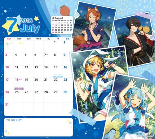 Ensemble Stars! 2016 Calendar (April 2016 to March 2017)(Pre-order)あんさんぶるスターズ!カレンダー(2016.4月~2017.3月)Accessory