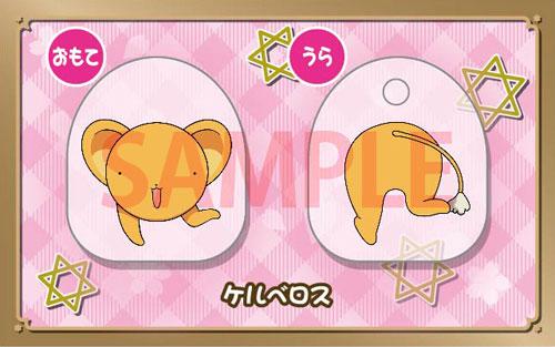 Toy'sworks Collection Niitengo Clip - Cardcaptor Sakura 10Pack BOX(Pre-order)トイズワークスコレクション にいてんごくりっぷ カードキャプターさくら 10個入りBOXAccessory