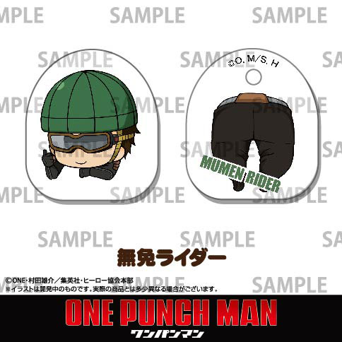 Toy'sworks Collection Niitengo Clip - One-Punch Man 10Pack BOX(Pre-order)トイズワークスコレクション にいてんごくりっぷ ワンパンマン 10個入りBOXAccessory