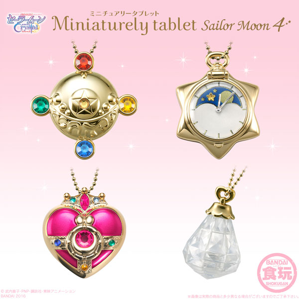 Miniaturely Tablet Sailor Moon Part.4 Pack BOX CANDY TOY Pre order BOXAccessory