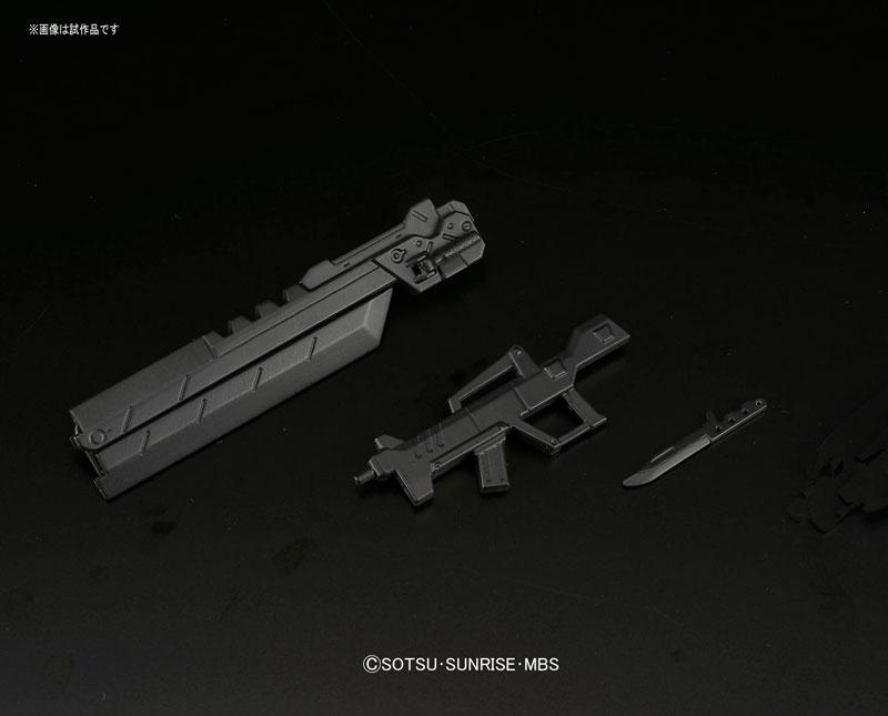 HG 機動戦士ガンダム 鉄血のオルフェンズ 1/144 ガンダムアスタロト プラモデル
