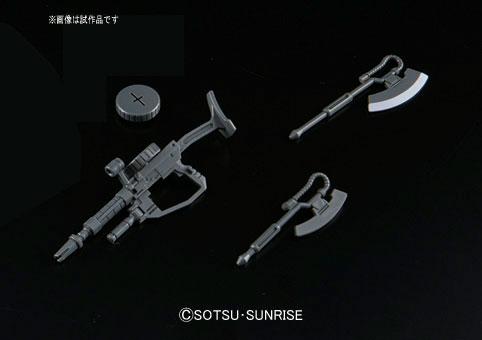 HG 機動戦士ガンダム ジ・オリジン 1/144 ザクI(デニム/スレンダー機) プラモデル