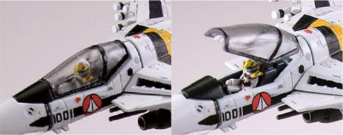 マクロスモデラーズ×技MIX 超時空要塞マクロス 技MCR01 1/144 VF-1S ファイター プラモデル