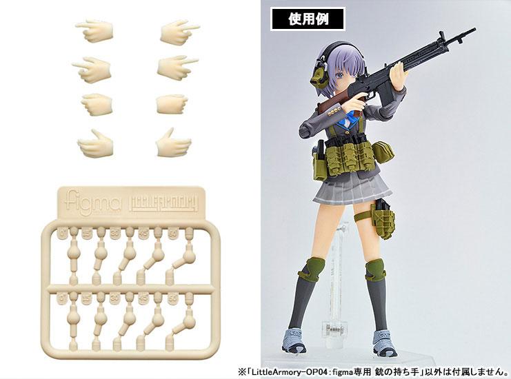 LittleArmory-OP04: figma Hands for Guns(Pre-order)LittleArmory-OP04:figma専用 銃の持ち手Figma