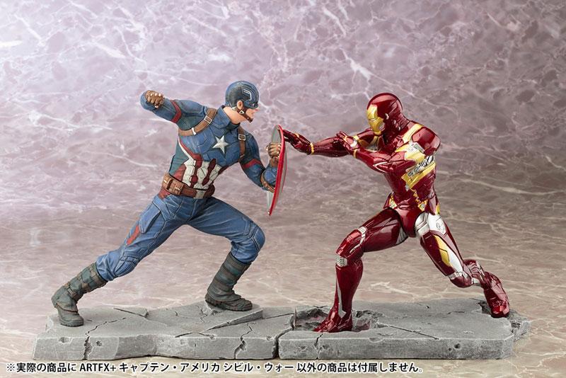 ARTFX+ - Captain America Civil War: Captain America Civil War 1/10 Easy Assembly Kit(Pre-order)ARTFX+ 『シビル・ウォー/キャプテン・アメリカ』 キャプテン・アメリカ シビル・ウォー 1/10 簡易組立キットScale Figure