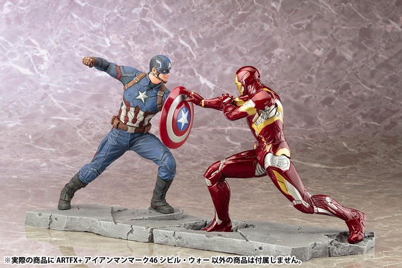 ARTFX+ - Captain America Civil War: Iron Man MARK46 Civil War 1/10 Easy Assembly Kit(Pre-order)ARTFX+ 『シビル・ウォー/キャプテン・アメリカ』 アイアンマン MARK46 シビル・ウォー 1/10 簡易組立キットScale Figure