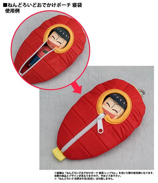 Nendoroid Odekake Pouch Sleeping Bag - Osomatsu-san: Osomatsu Matsuno Ver.(Pre-order)ねんどろいどおでかけポーチ 寝袋 おそ松さん 松野おそ松Ver.Nendoroid