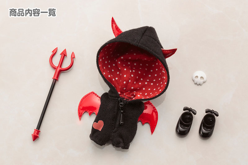 Cu-poche Extra - Devil Parka Set(Pre-order)キューポッシュえくすとら でびるパーカーせっとNendoroid