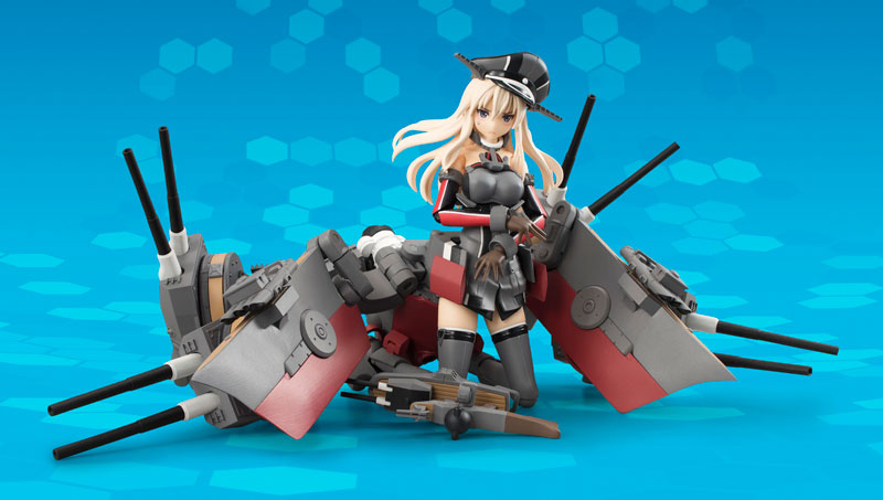 Armor Girls Project - Kan Colle Bismarck drei