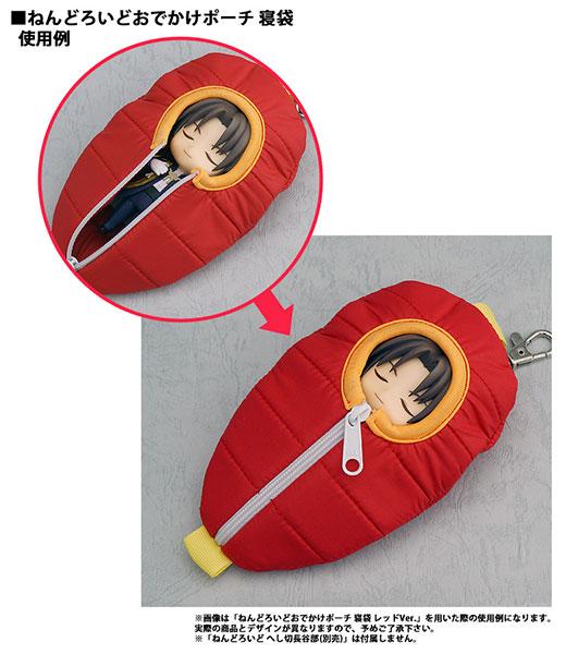 Nendoroid Odekake Pouch Sleeping Bag - Touken Ranbu Online: Heshikiri Hasebe Ver.(Pre-order)ねんどろいどおでかけポーチ 寝袋 刀剣乱舞-ONLINE- へし切長谷部Ver.Nendoroid