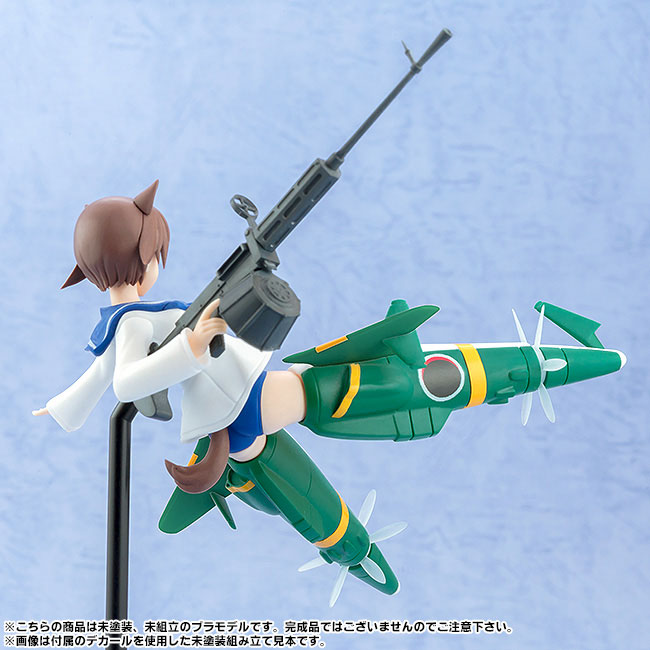 PLAMAX MF-05 minimum factory - Strike Witches the Movie: Yoshika Miyafuji 1/20 Plastic Model(Pre-order)PLAMAX MF-05 minimum factory ストライクウィッチーズ 劇場版 宮藤芳佳 1/20 プラモデルScale Figure