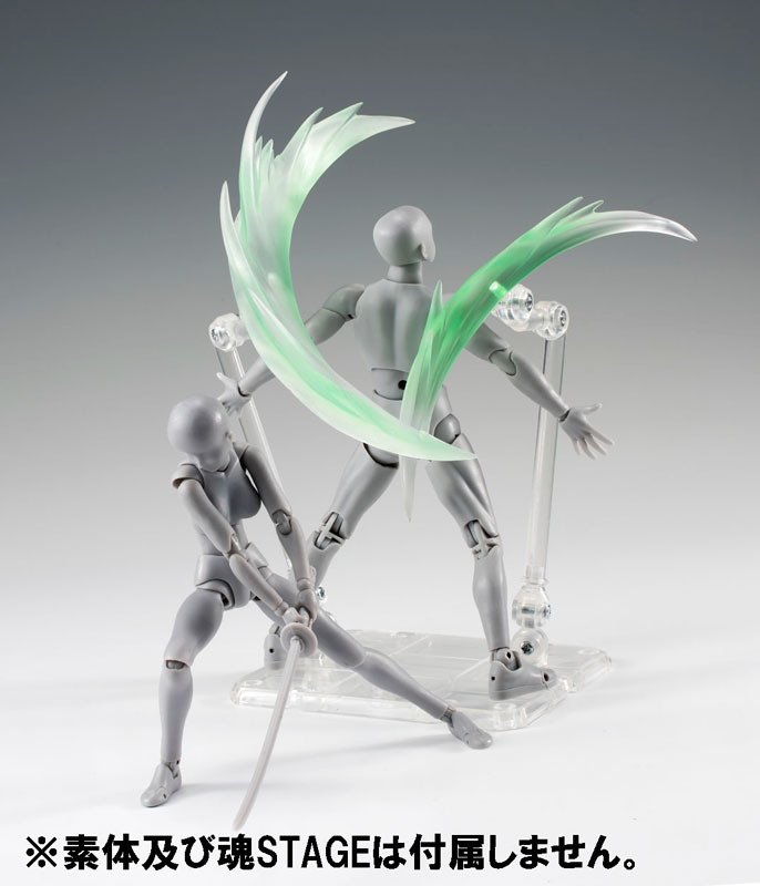 Tamashii EFFECT - WIND Green Ver.(Pre-order)魂EFFECT WIND Green Ver.Scale Figure