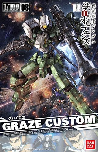 機動戦士ガンダム 鉄血のオルフェンズ 1/100 グレイズ改 プラモデル