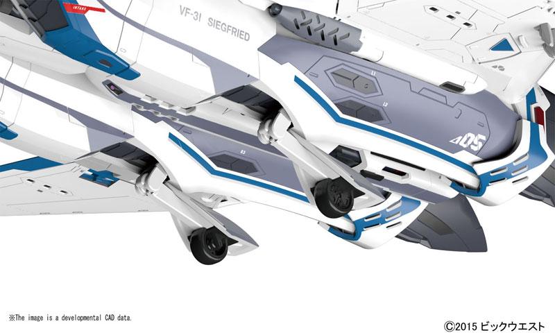 1/72 マクロスΔ VF-31Jジークフリード(ハヤテ・インメルマン機) プラモデル