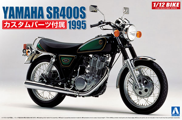 1/12 Bike No.11 Yamaha SR400S w/Custom Parts Plastic Model(Tentative Pre-order)1/12 バイク No.11 ヤマハ SR400S カスタムパーツ付き プラモデルAccessory