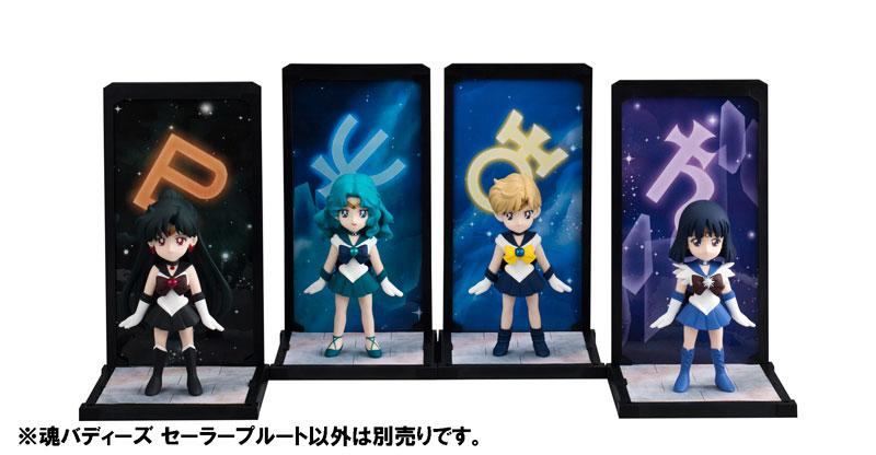 Tamashii Buddies - Sailor Pluto