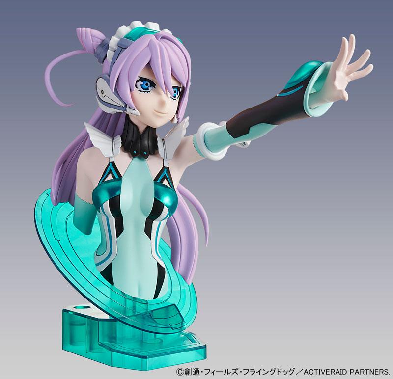 Figure-rise Bust - Active Raid: Liko Plastic Model(Pre-order)フィギュアライズバスト アクティヴレイド -機動強襲室第八係- Liko プラモデルScale Figure