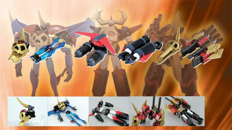 完全変形 ガイキング・ザ・グレート+ガイキング・3巨人ユニットセット 2種セット 完成品